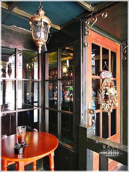 Montage Cafe蒙太奇咖啡饕酒館