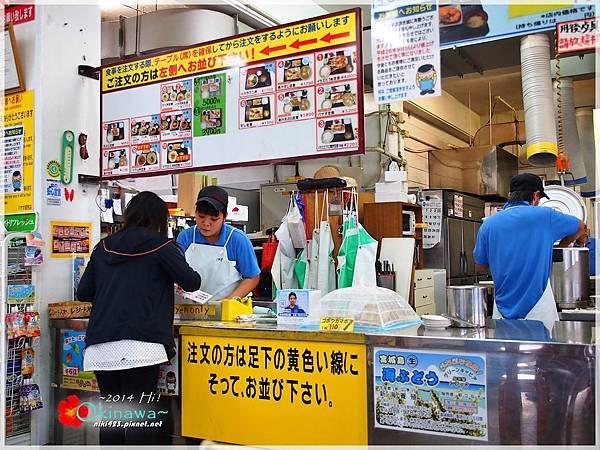泡瀨漁港_烤龍蝦