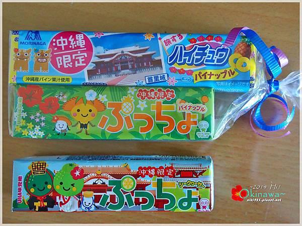 國際通.味覺糖.嗨啾軟糖