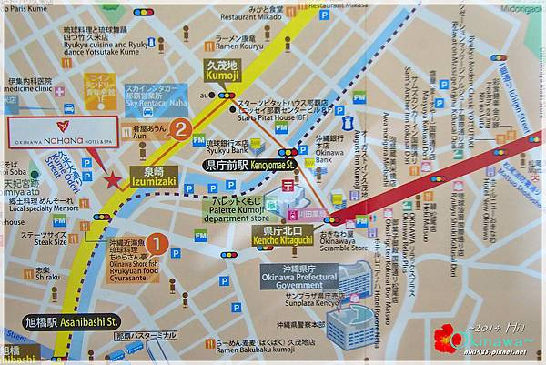 吉慶SPA飯店MAP