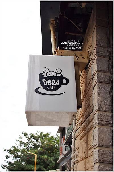阿嘉的家.DORA咖啡