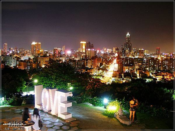 LOVE觀景台
