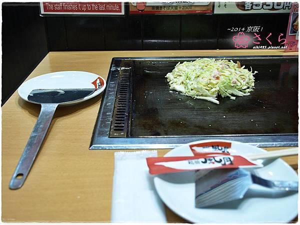 鶴橋風月大阪燒