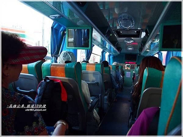 高雄公車.旗山交通