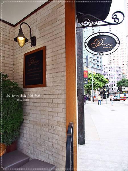 香港Passino byGD