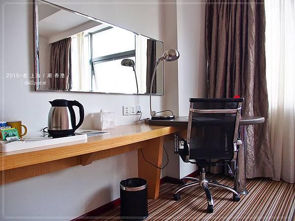 上海三林假日酒店