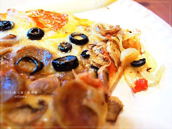 Paisano's Pizzeria