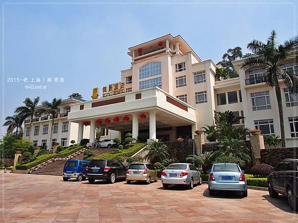 江門市玉湖禦景酒店