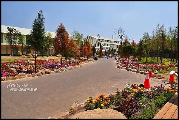 熊大庄觀光工廠