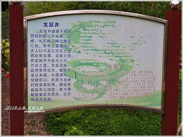 廣東圭峰山