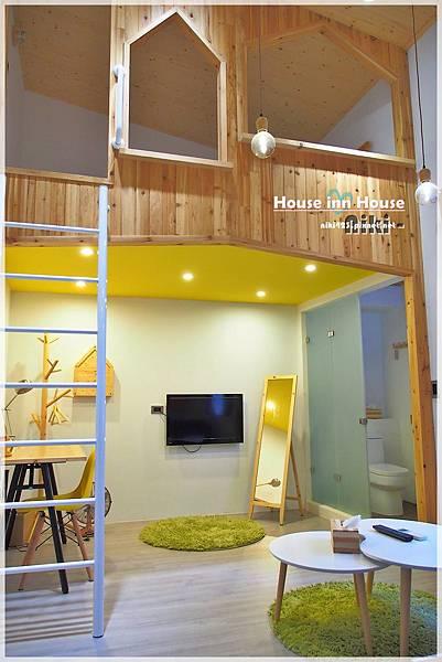 House inn House