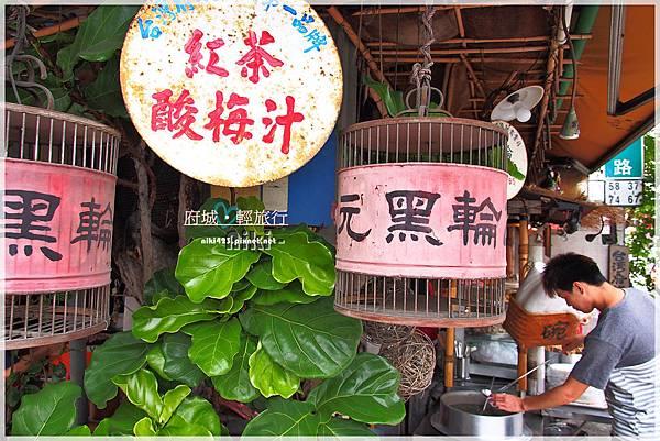 台灣黑輪2元
