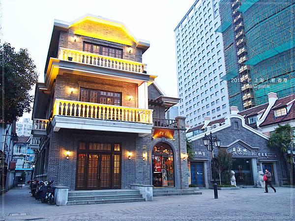 多倫路文化名人街