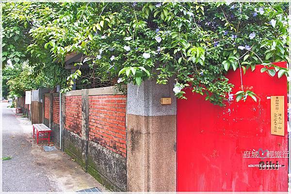 公園321巷.萬屋砌室.郭柏川紀念館