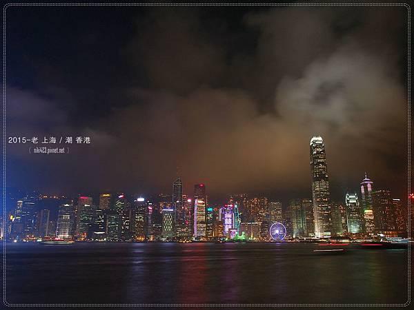 維多利亞港.幻彩詠香江