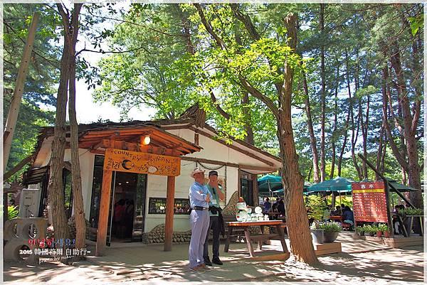 南怡島古木餐廳