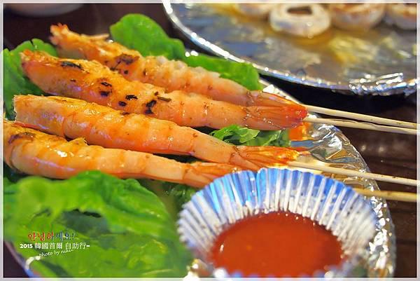 首爾站路邊攤美食