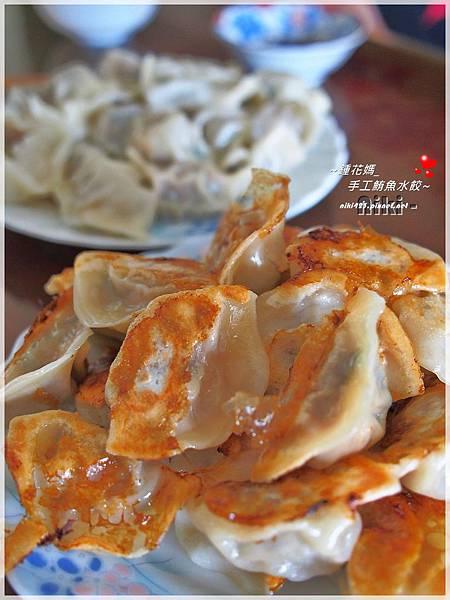 鍾花媽手工鮪魚水餃