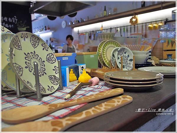 迷路餐桌計畫_波波廚房