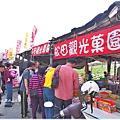 松田觀光菓園