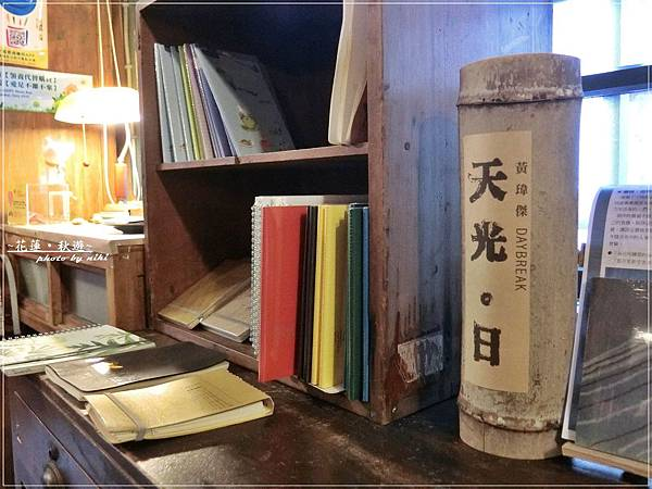 時光二手書店