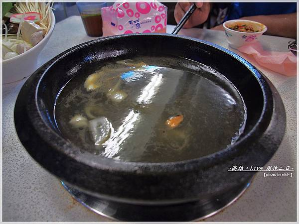 大四喜石頭火鍋