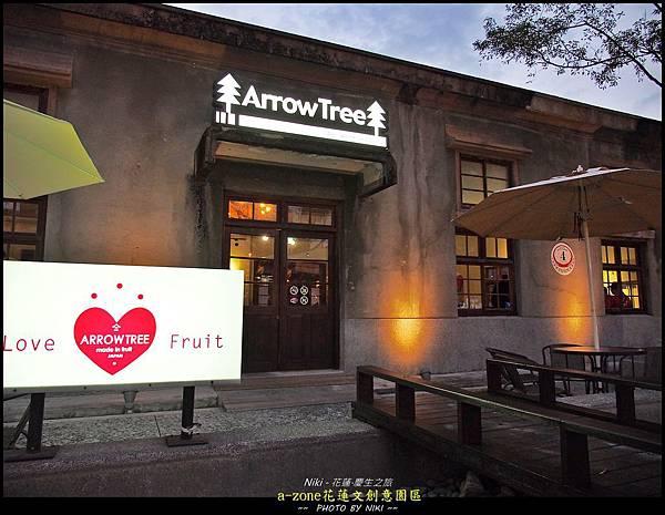 ARROW TREE 亞羅茱麗日式點心坊.咖啡店
