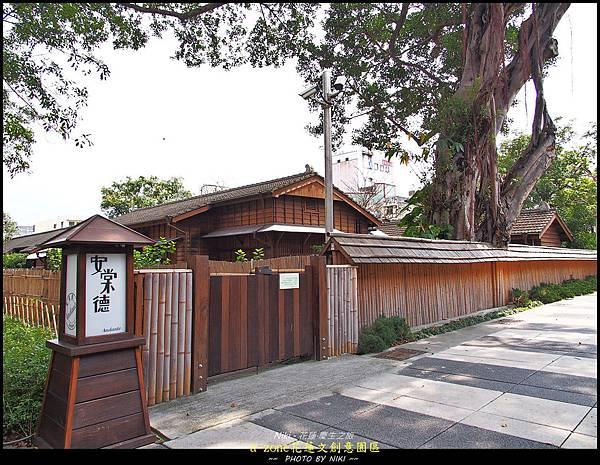 安棠德木屋 Andante House