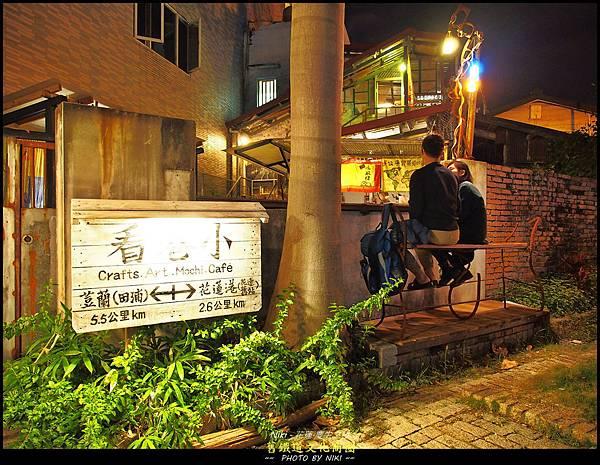 舊鐵道文化商圈.看巷小