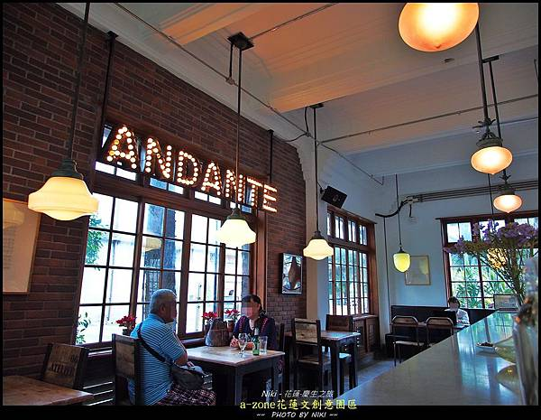 安棠德餐廳Andante Restaurant - a-zone花蓮文化創意產業園區