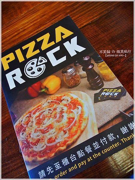 PIZZA ROCK搖滾披薩