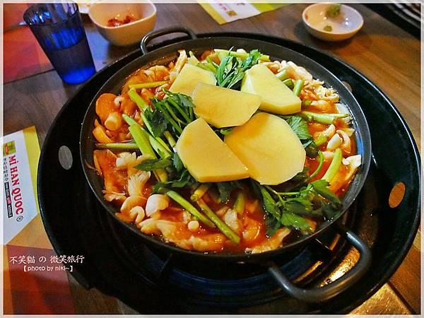 Quán Ăn Mì Hàn Quốc(Mì HAN QUOC)
