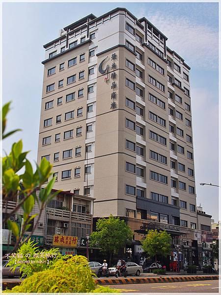 榮美金鬱金香酒店