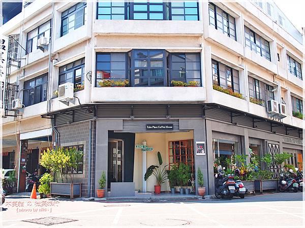 Eske Place Coffee House