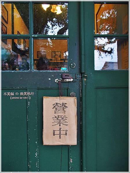麗貞館軍事主題餐廳