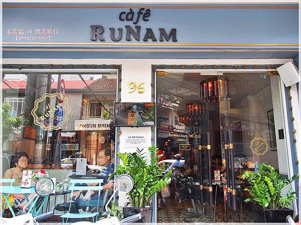 Cafe Runam(Càfê RuNam)