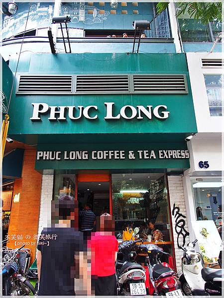Phuc Long Coffee