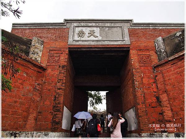 105年餐飲老店故事:食旅臺灣味