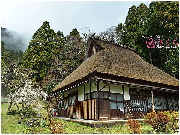 京都_美山町