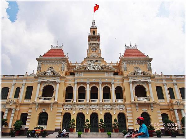 越南市政廳