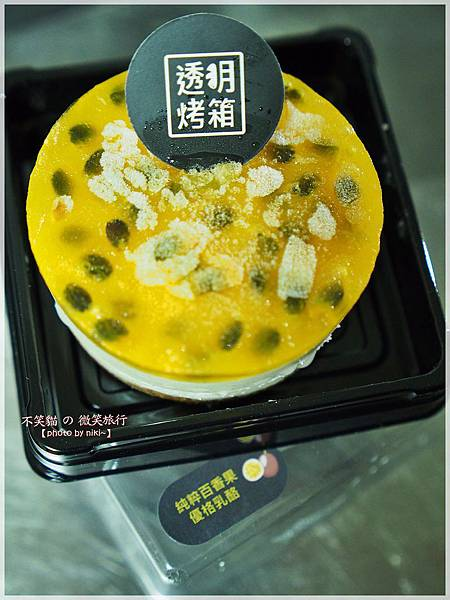 純粹優格乳酪蛋糕_透明烤箱烘焙工作室