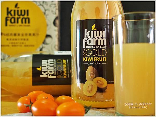 KiwiFarm 100%紐西蘭黃金奇異果汁