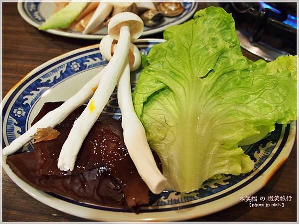 京醇麻辣鴛鴦火鍋