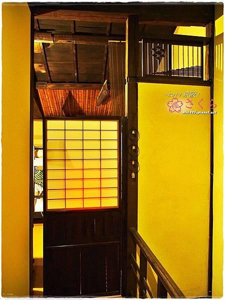 太鼓屋Taiko-ya Guest House
