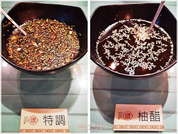 老汕頭泉成沙茶/鴛鴦火鍋 鳳山青年店