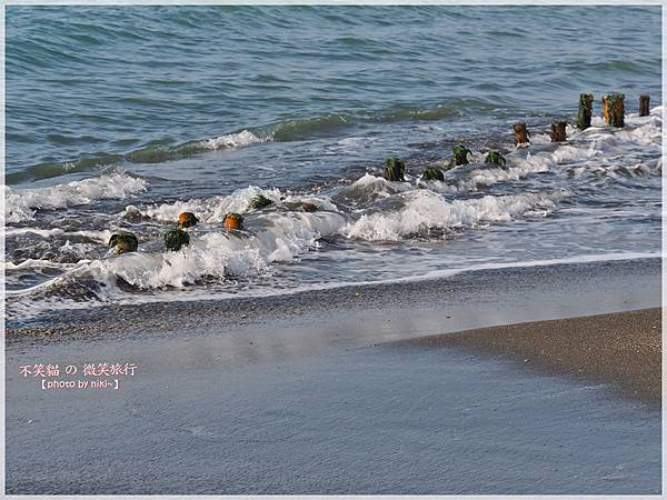 永安鑽石沙灘