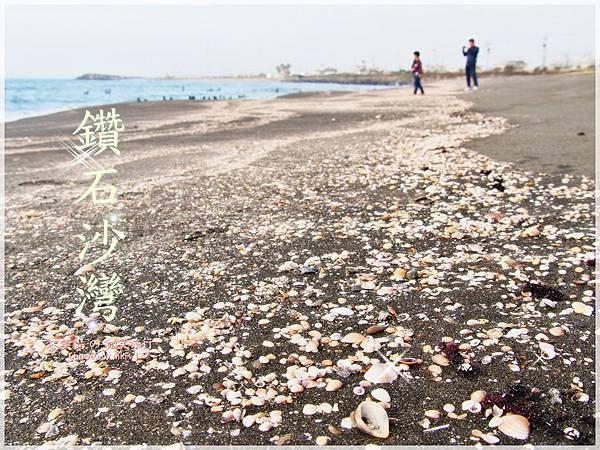 永安鑽石沙灣