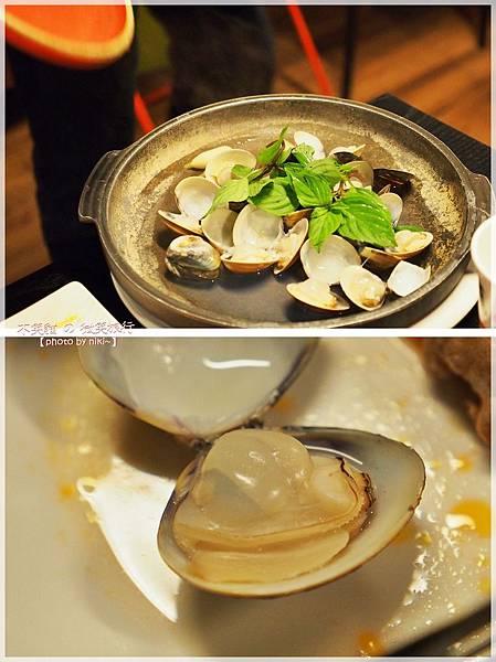 麻花重慶火鍋