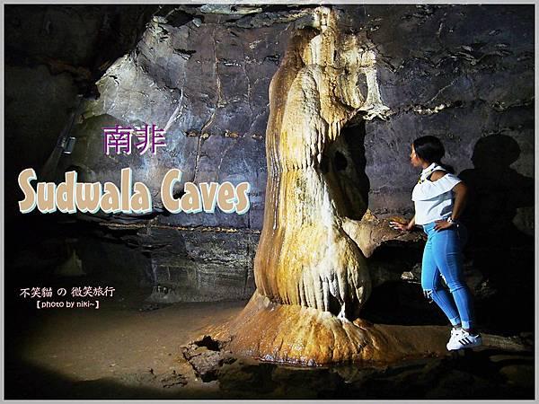 Mpumalanga_Sudwala Caves