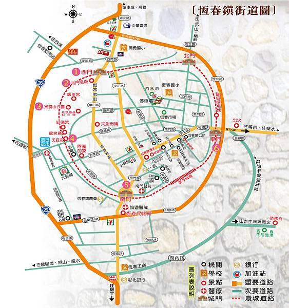 恆春鎮地圖